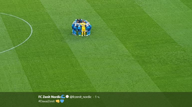 «Лион» сравнял счет в матче с «Зенитом»