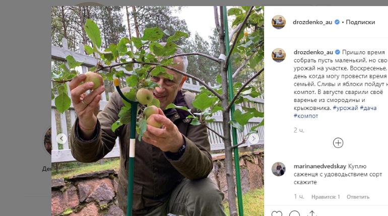 Дрозденко потребовал от глав администраций Ленобласти создать аккаунты в соцсетях