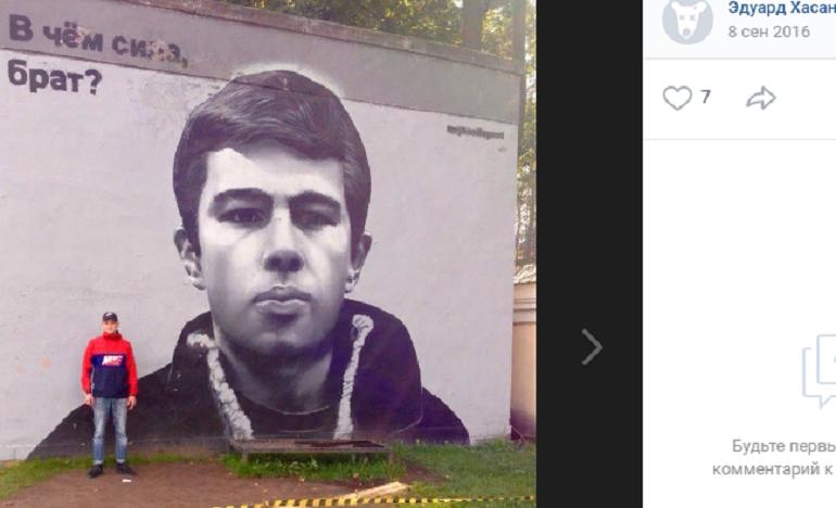 Кто нарисует нос Бодрову: в ГАТИ высказались о граффити и «перевели стрелки»