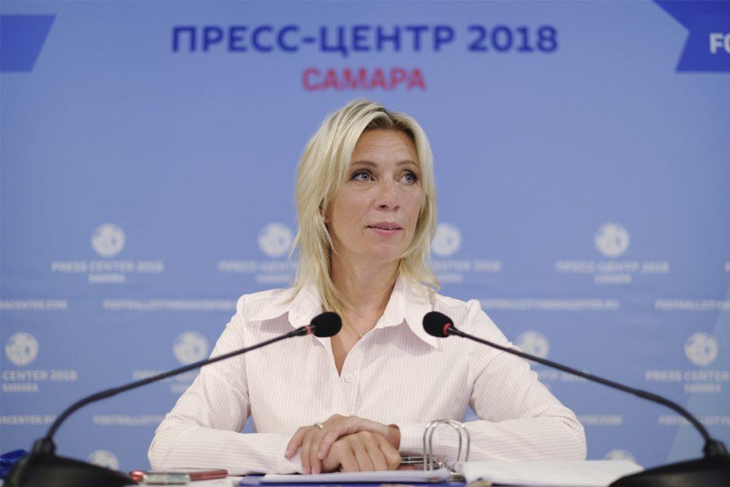 МИД РФ ответил на слова венгерского премьера о памятнике красноармейцам