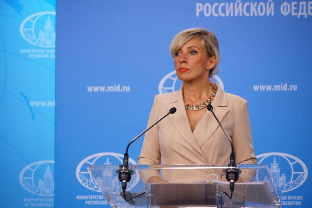 Мария Захарова прокомментировала заявление Макрона о «смерти мозга» НАТО