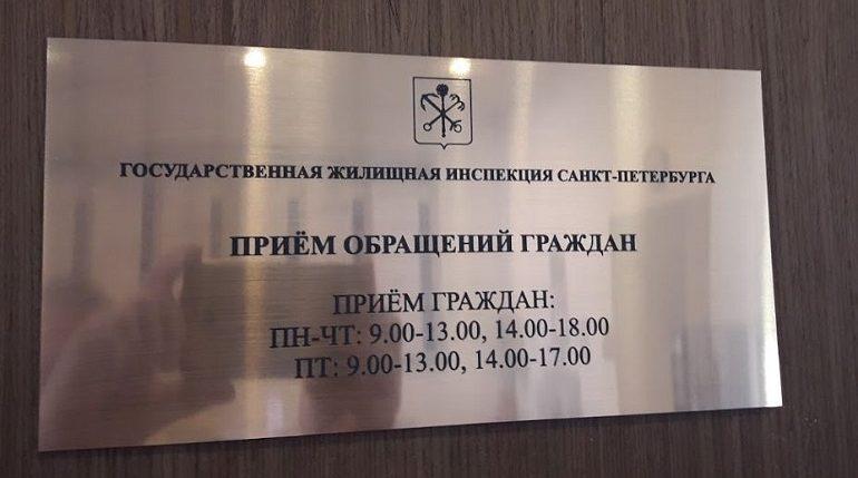 Дорогая коммуналка и долгий капремонт: на что жалуются петербуржцы жилищникам