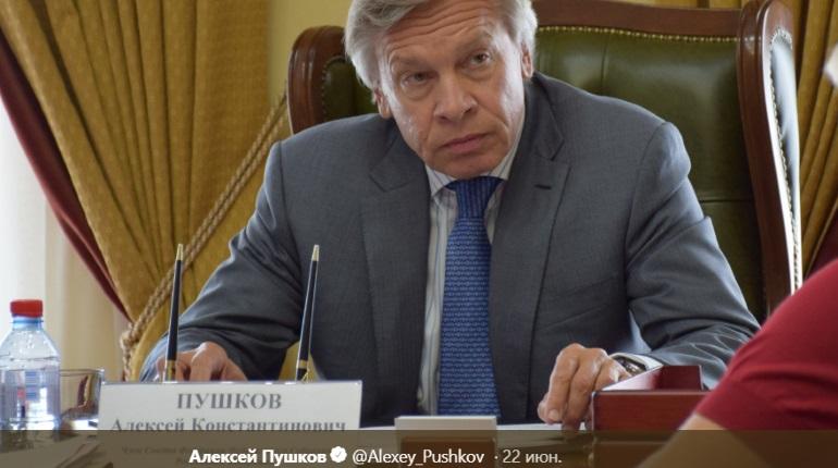 Пушков отреагировал на слова Трампа об Украине