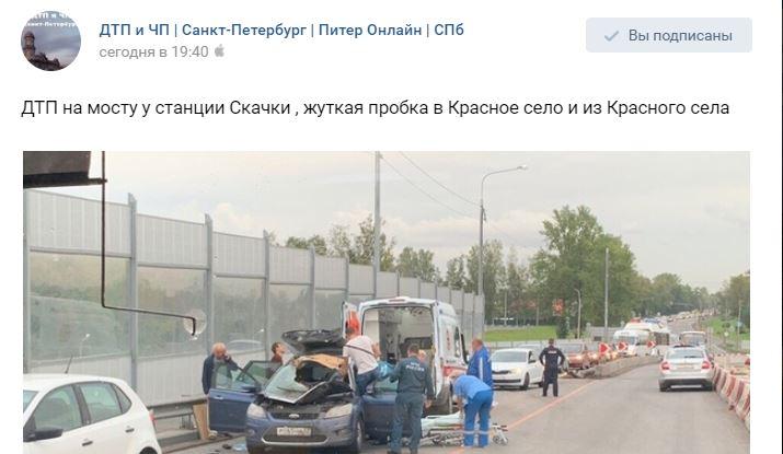 В аварии у станции «Скачки» Ford превратился в автохлам