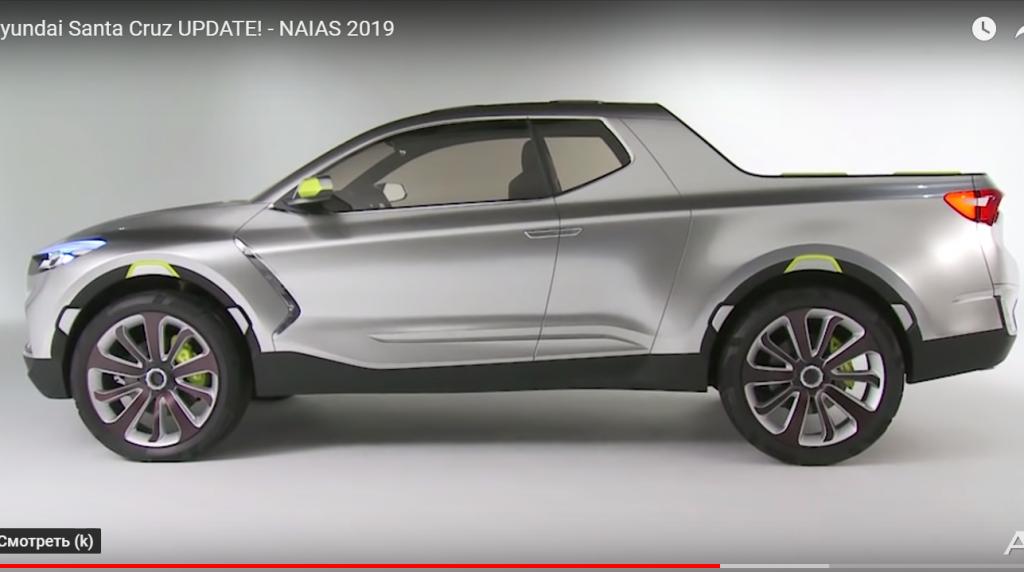 Hyundai начнет выпуск пикапа Santa Cruz в 2021 году