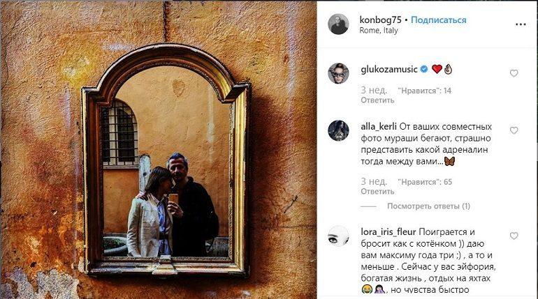 Журналисты предположили, что Собчак беременна