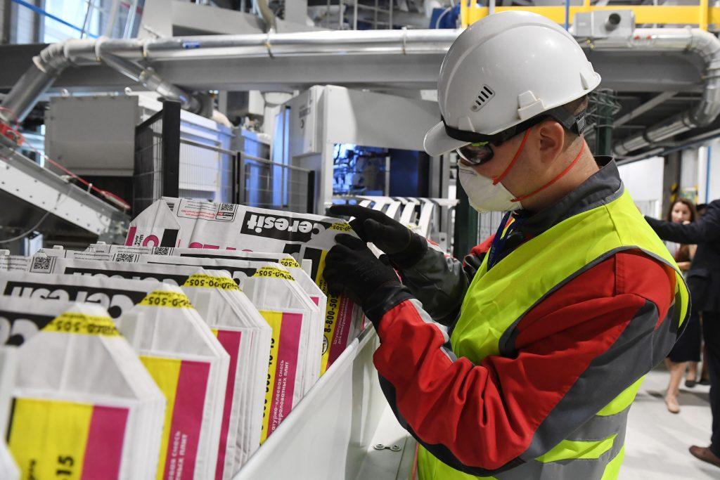 В Тосно запустили завод Henkel: там будут производить сухие строительные смеси