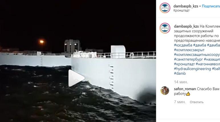 Вода на дамбе угрожает перелиться через защитные затворы
