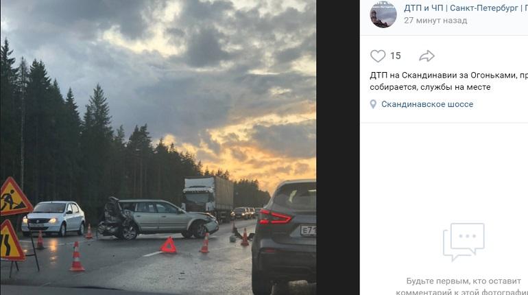Очевидцы сообщили о серьезном ДТП на «Скандинавии»