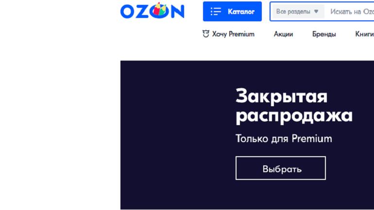 Ozon запустил в Петербурге услугу по доставке товаров «до двери»