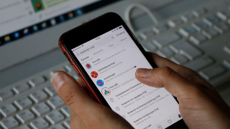 Смольный онлайн: рейтинг комитетов по активности в соцсетях
