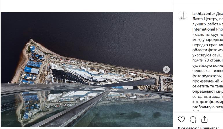 Два снимка «Лахта Центра» получили фото-«Оскара»