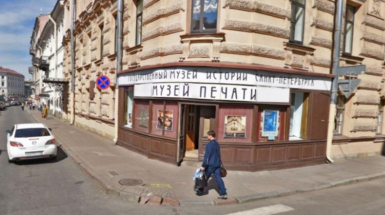 «Акварельный Петербург» приедет в Музей печати