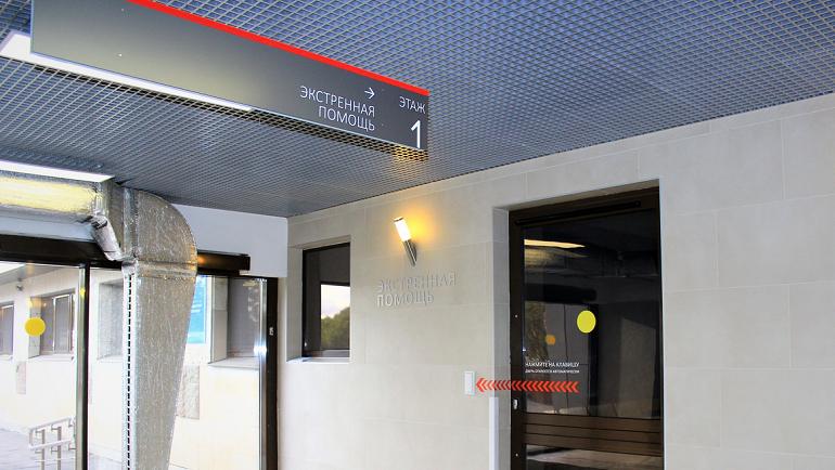 В Ленобласти школьник впал в кому после операции на венах