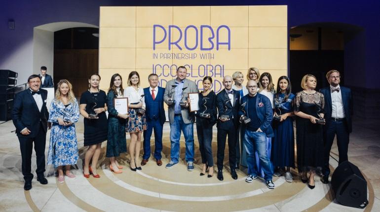 Стали известны имена финалистов XX международной премии PROBA Awards 2019