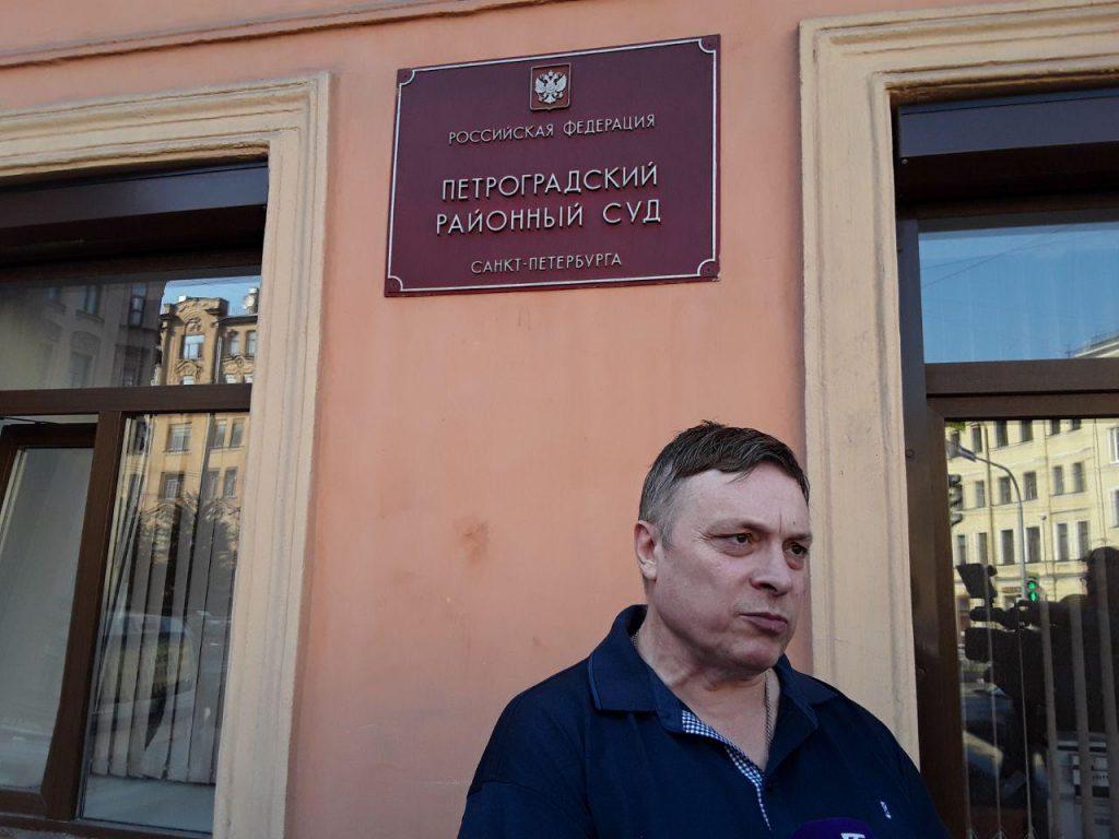 В Петербурге суд подтвердил отказ Андрею Разину в претензиях к «Зениту»