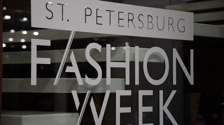 В Петербурге пройдёт сезон Fashion Week