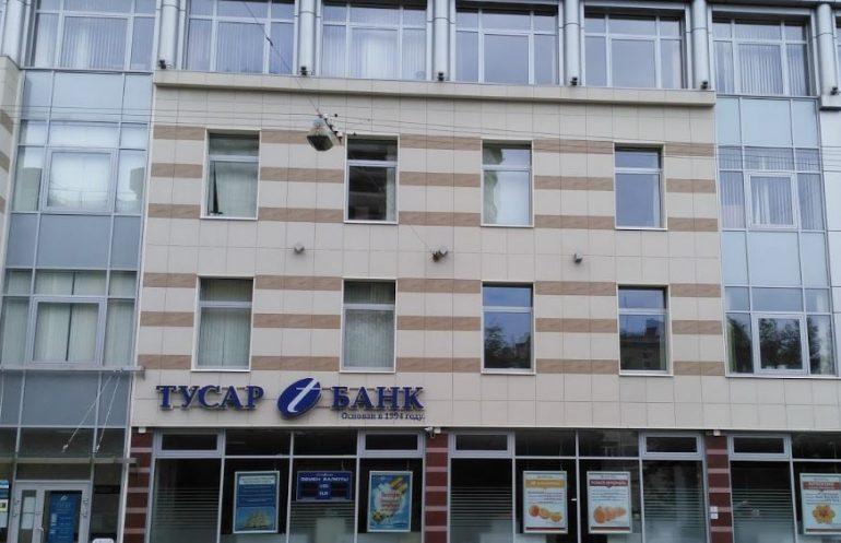 Бизнес-центр на Красного Курсанта пустят с молотка за 200 млн