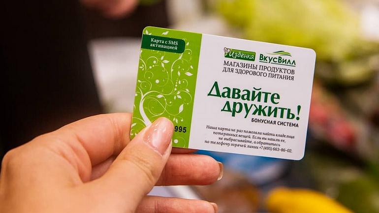 Петербуржец оплатил продукты из «ВкусВилла» и остался голодным: товары не привезли