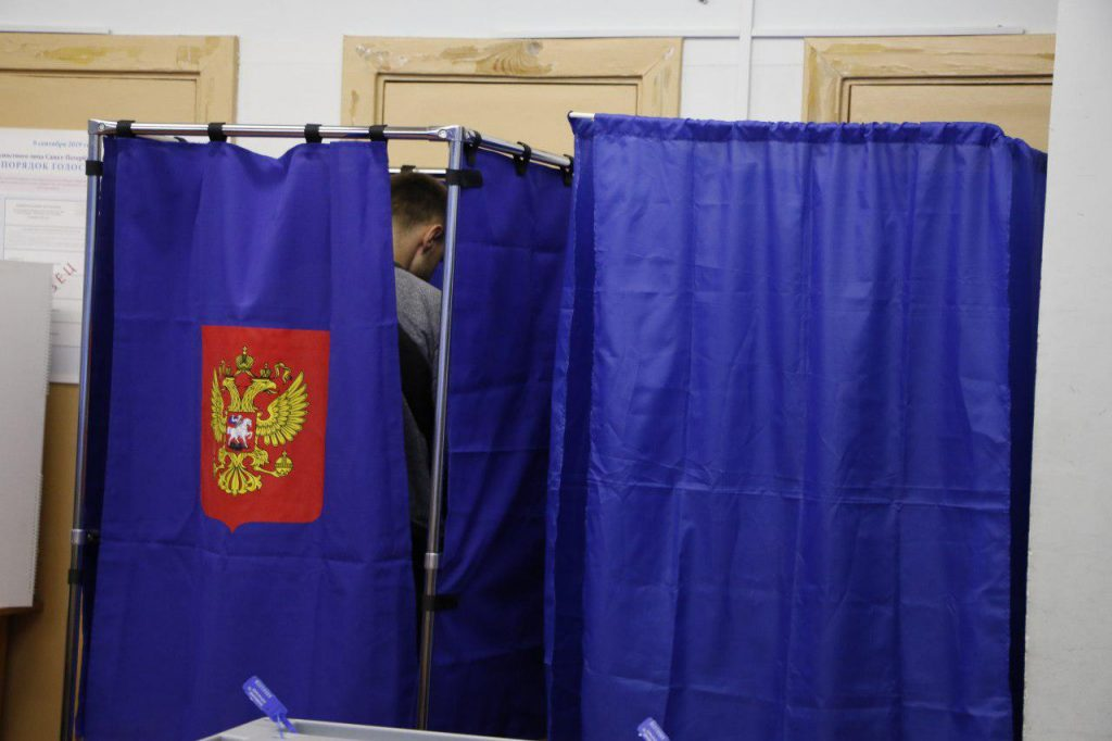 Петроградский район выбился в лидеры по явке на выборах в Петербурге