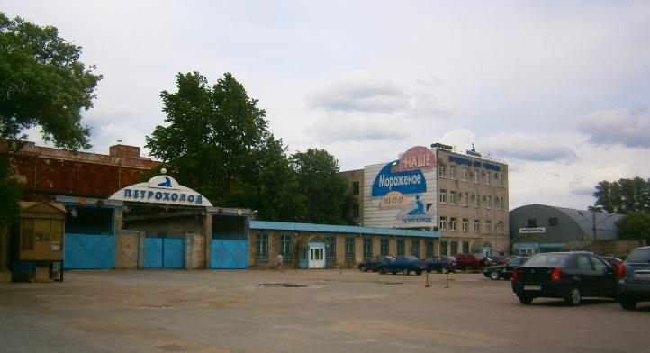 Совладельцем «Петрохолода» стал петербургский предприниматель Андрей Скоблов