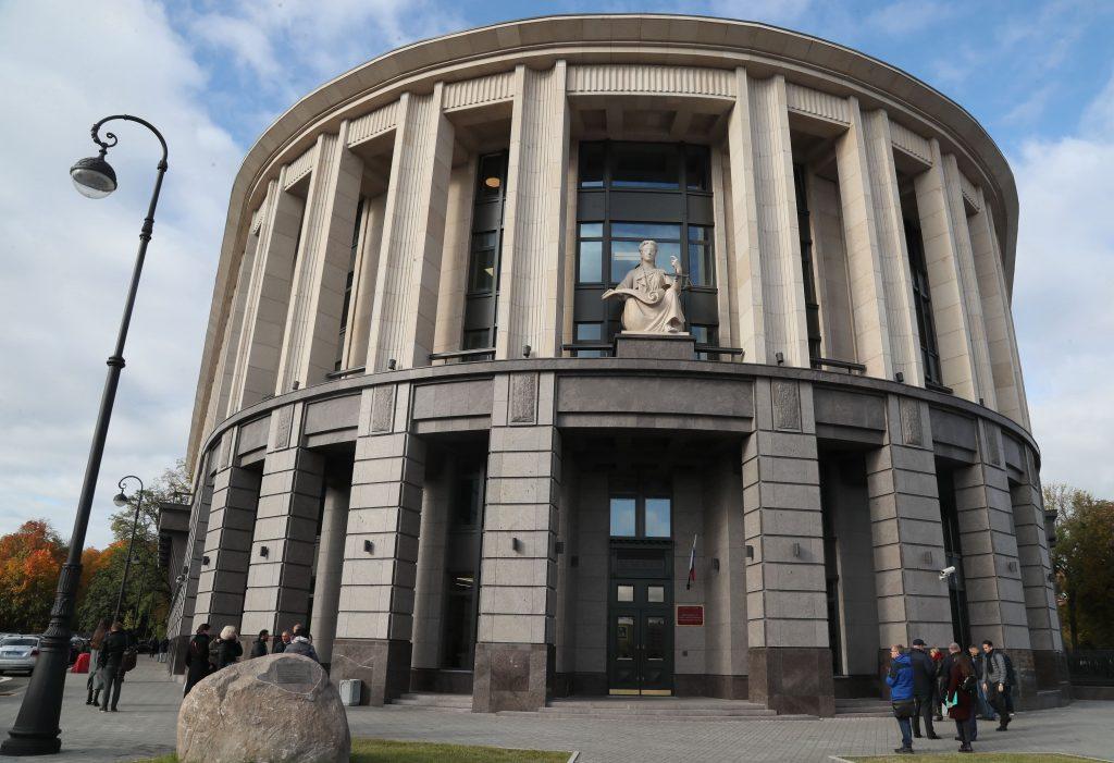 В Петербурге «заминировали» Арбитражный и Конституционный суды