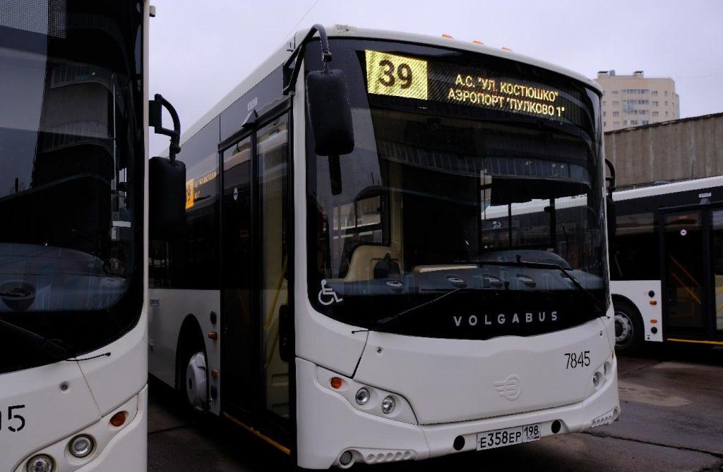 Минтранс подтвердил планы сделать общественный транспорт бесплатным