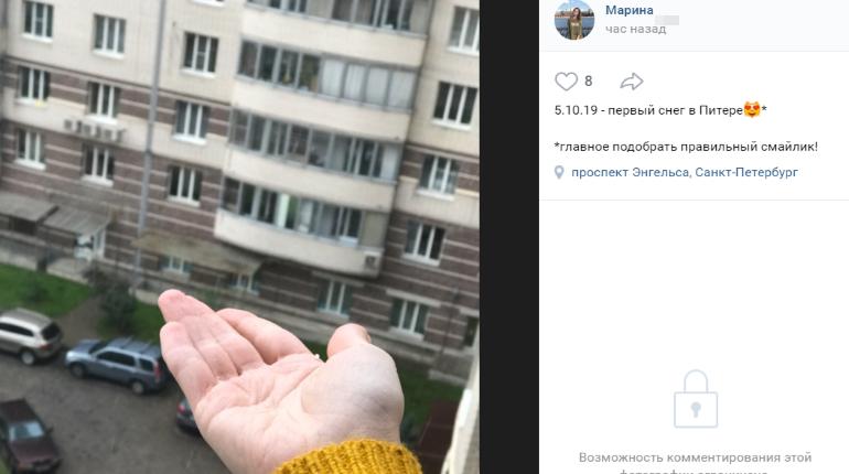 Радуга и снег: как погода в Петербурге удивила соцсети
