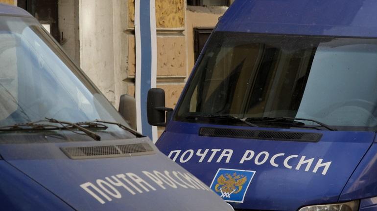 На почте петербурженке вручили посылку с надкусанным шоколадом