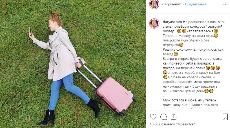 Фермер из Сланцевского района оказалась лучшим сельским блогером в России