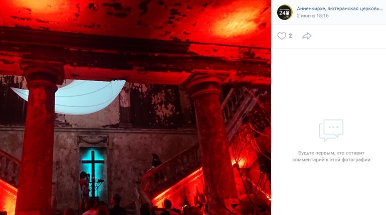 В стенах Анненкирхе впервые прозвучит легендарная кантата Карла Орфа