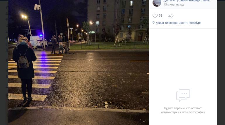 На Типанова сбили пешехода на «зебре»