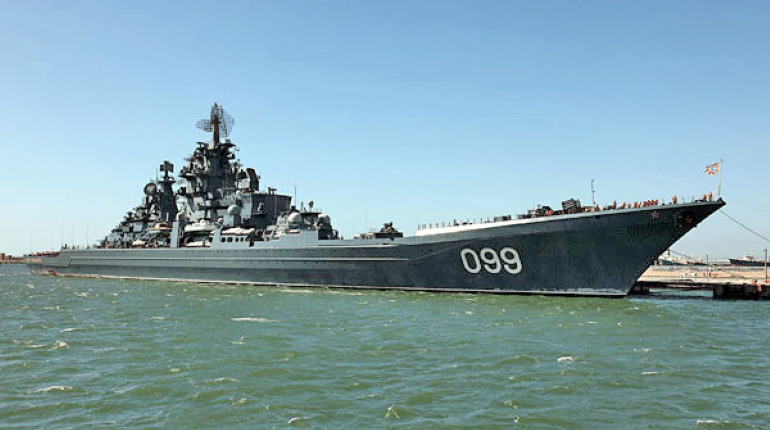 Конгрессмен поздравил ВМС США фотографией российского крейсера