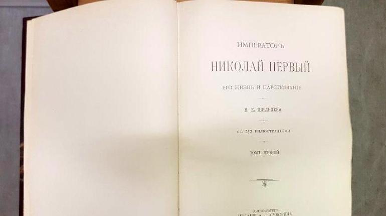 Россиянин пытался вывезти в Европу редких книг и гравюр на полмиллиона