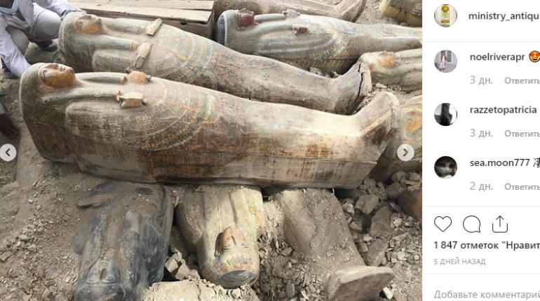 Находка века: в Египте нашли десятки нетронутых саркофагов с мумиями