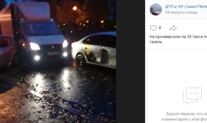 На Кронверкском проспекте такси «подрезало» Газель