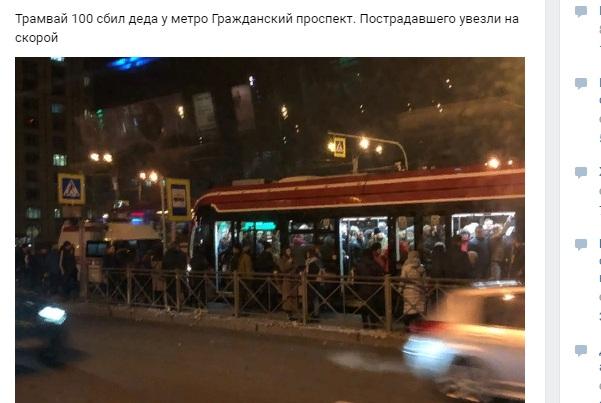 Пенсионер после встречи с трамваем на Гражданском проспекте оказался в больнице