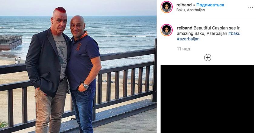 Менеджер Rammstein рассказал, зачем ударил охранника в Петербурге