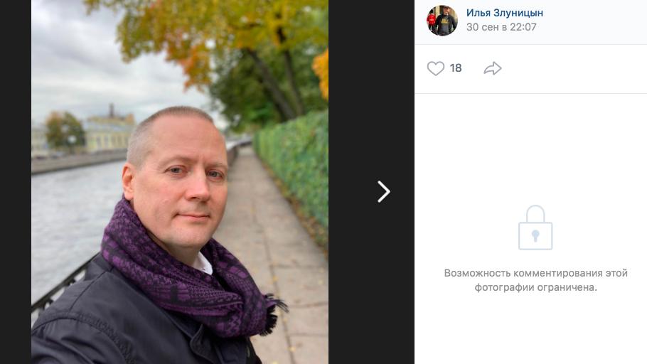 Петербургский филиал «Альфа-Банка» возглавил экс-управляющий «Таврического»