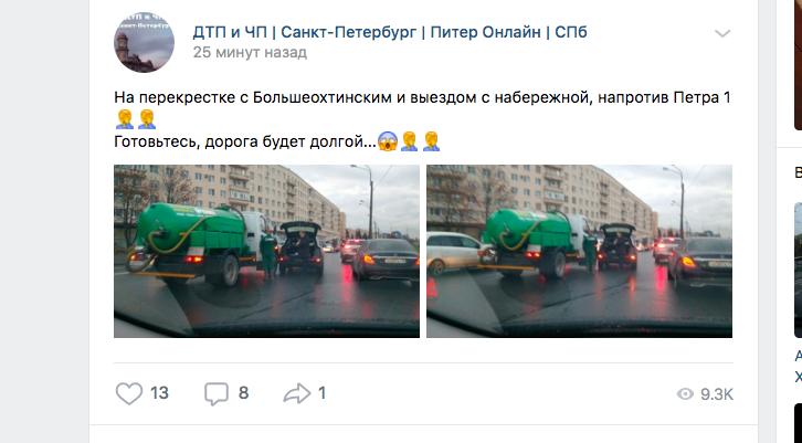 ДТП на Большеохтинском спровоцировало утренние пробки