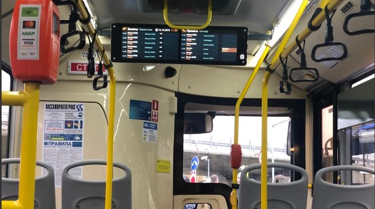 В Ленобласти автобусы моют дважды в день для дезинфекции