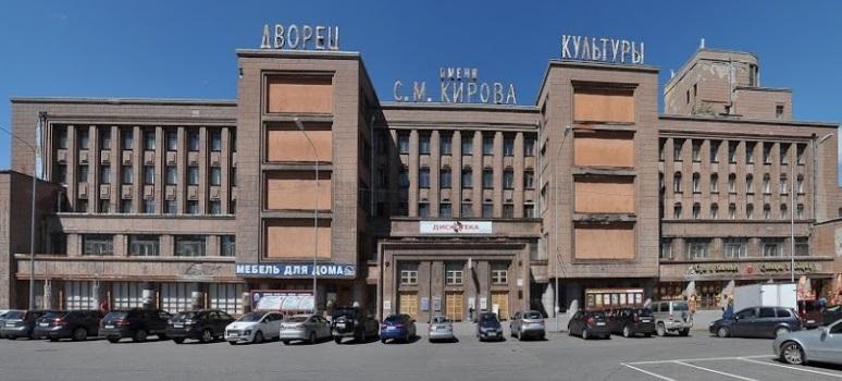ДК Кирова на Васильевском острове оштрафовали за несогласованный ремонт