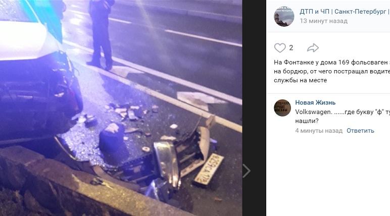 ВодительVolkswagen пострадал в ночном ДТП на Фонтанке