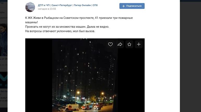 Припаркованные авто преградили путь пожарным в Рыбацком