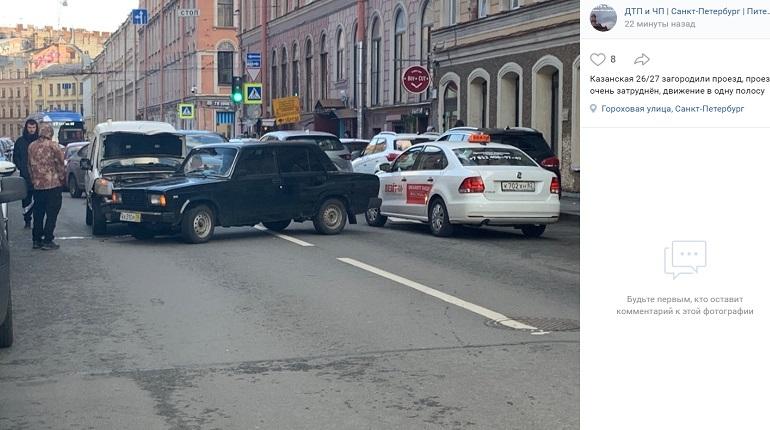 «Поскользнулись»: две машины загородили проезд на Казанской