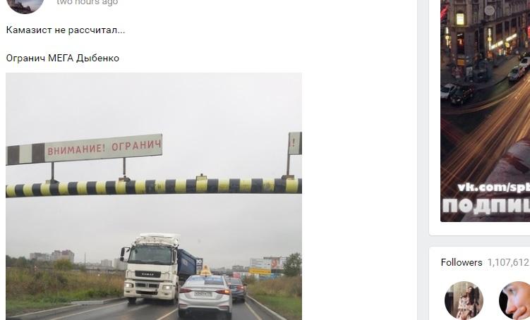 КамАЗ vs. ограничитель: авария у «Мега Дыбенко» собрала пробку