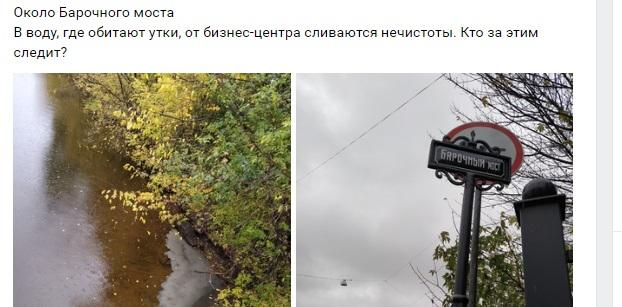 Смольный отправил Водоканал рассматривать муть в Карповке