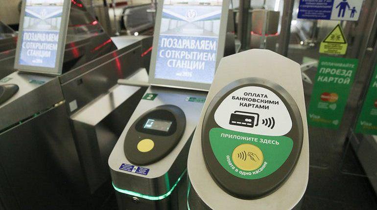 Смольный хочет снизить стоимость проезда в метро — помочь в этом может «Мир»