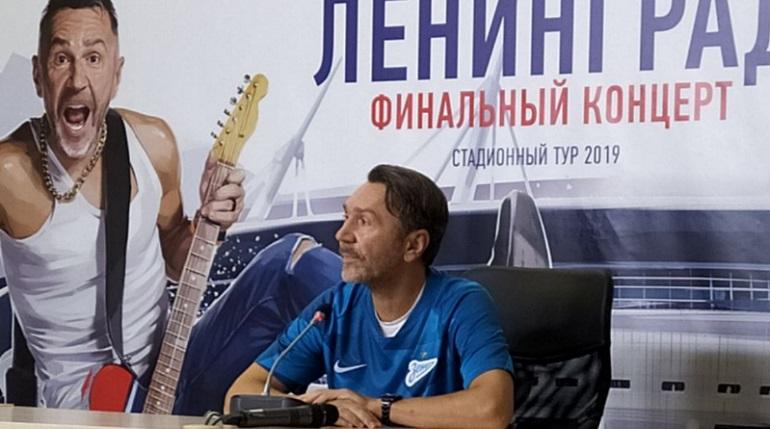 Шнуров надел форму «Зенита» в день финального концерта в Петербурге