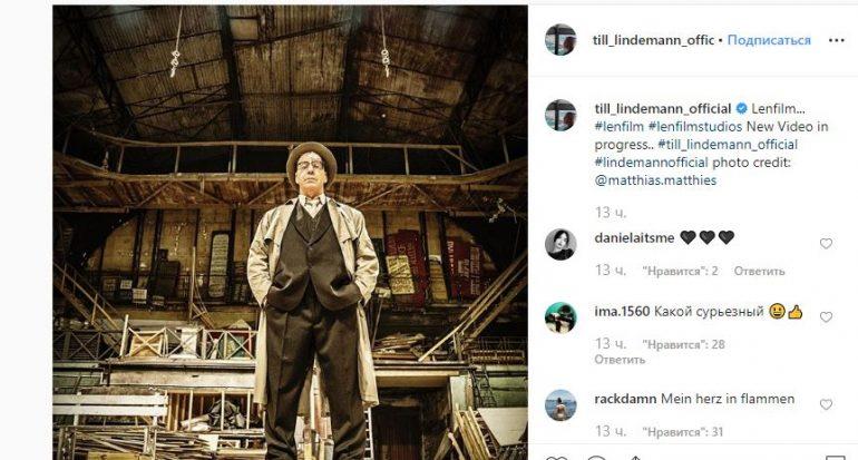Линдеманн выступит в Москве в сопровождении трех оркестров